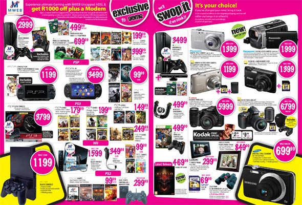 Game-Technology-Gaming-Catalogue-24-27-May